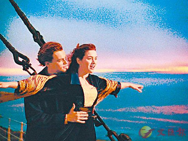 ■《鐵達尼號》劇照。    作者提供