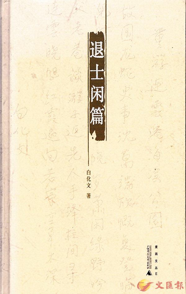 ■在這部書中,可看出作者的文史功力。 作者提供