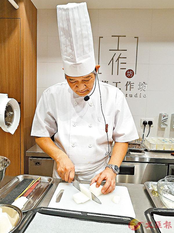 ■奇華餅家林師傅示範製糕程序