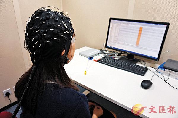 ■團隊過往曾招募無法聽辨走音人士接受測試。 受訪者供圖