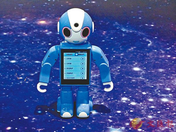 ■陪伴型機器人是可能陪你玩的。
