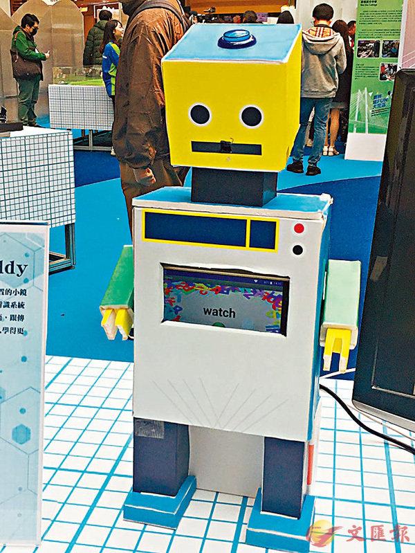 ■英語學習機械人Ai Learning Buddy