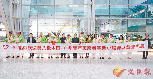 ■第八批中國青年赴非洲塞舌爾義工隊13名青年義工順利完成海外義務工作,本周返回國內。  受訪者供圖
