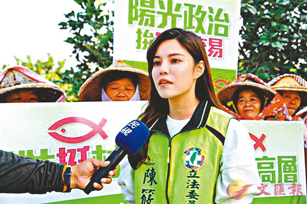 ■陳筱諭宣佈退出民進黨。網上圖片
