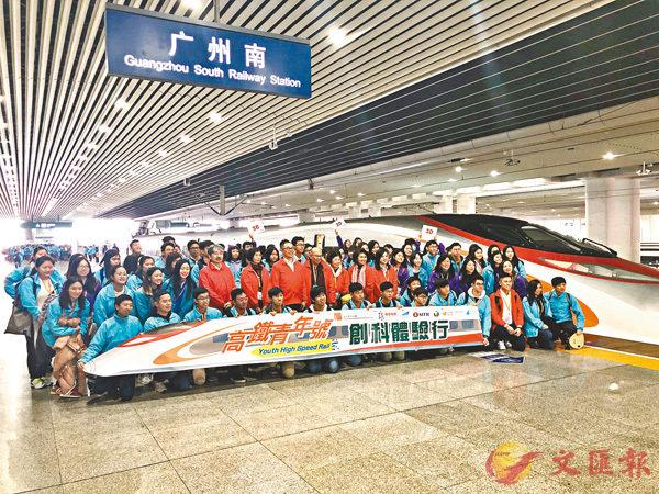 ■青協主辦的「高鐵青年號」首團逾500成員造訪廣州、佛山。 香港文匯報記者柴婧  攝