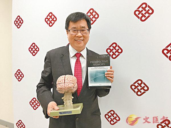 ■岑浩強去年7月成為理大醫療及社會科學院院長。香港文匯報記者詹漢基  攝
