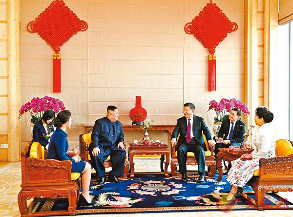 ■習近平9日在北京飯店會見金正恩。 新華社