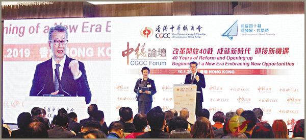 ■中總論壇,陳茂波主講。 香港文匯報記者曾慶威  攝