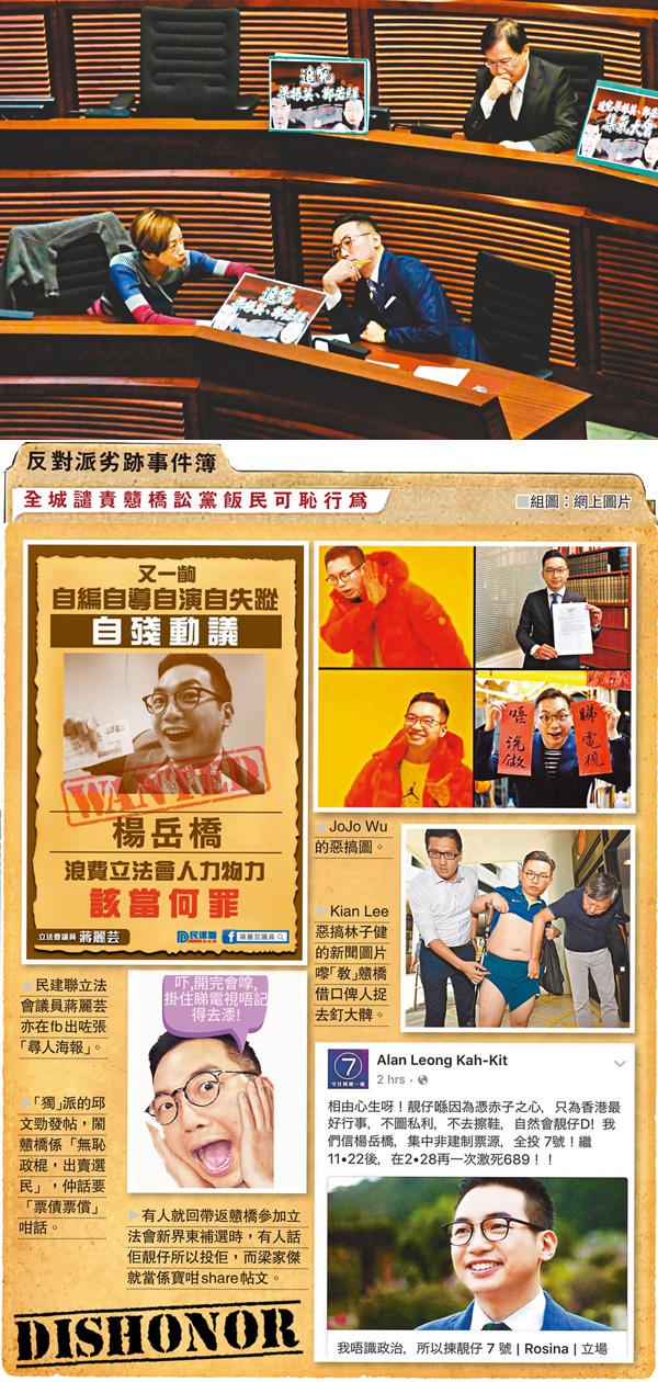 ■戇橋(右)鞠完躬今日又繼續做「政治演員」,黨紀?食得�謘H 香港文匯報記者梁祖彝  攝