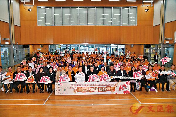 ■慶祝中華人民共和國成立70周年 除舊迎新送福到家門敬老活動啟動儀式,賓主合影。
