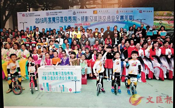■香港宋慶齡金鑰匙培訓基金會舉辦2019年度灣仔區發展、規劃及道路交通安全嘉年華,賓主合影。