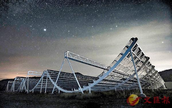 ■加拿大CHIME電波望遠鏡偵測到神秘電波。 網上圖片