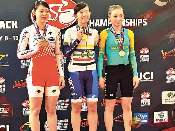 ■赵蕙芸(中)在女子青年全能赛为港夺得今届亚锦赛第一金。 单车会图片