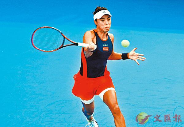 ■王蔷以21号种子身份参战澳网女单比赛。 资料图片