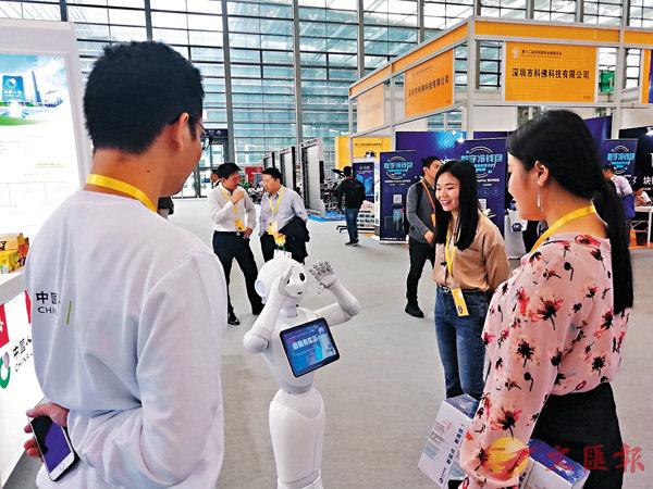 ■各行各業都朝向高智能發展,中國人壽(海外)在展覽中展示智能機器人服務,吸引了許多觀眾。香港文匯報深圳傳真