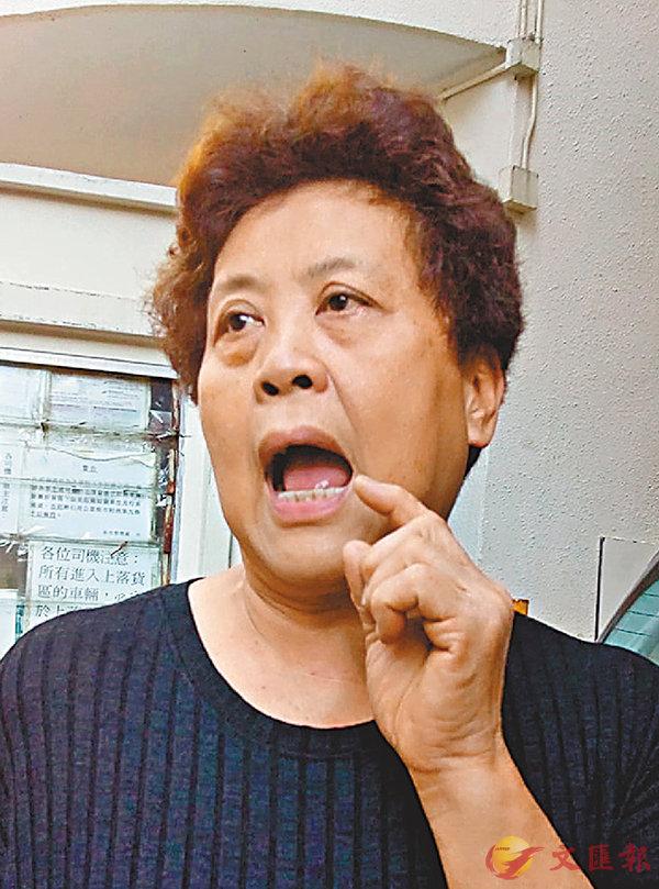 ■雲女士   香港文匯報記者文森  攝