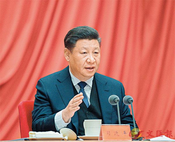 ■昨日,習近平出席十九屆中央紀委三次全會並發表重要講話。 新華社