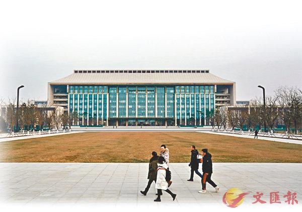 北京市委市政府東遷副中心