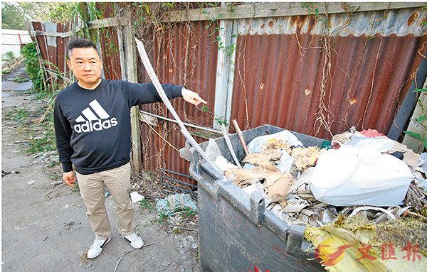 ■狗主指附近垃圾桶仍遺有懷疑有毒食物。