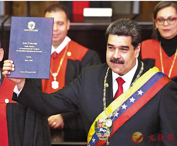 ■馬杜羅在就職演說中批評美國企圖透過制裁煽動社會動盪。 法新社