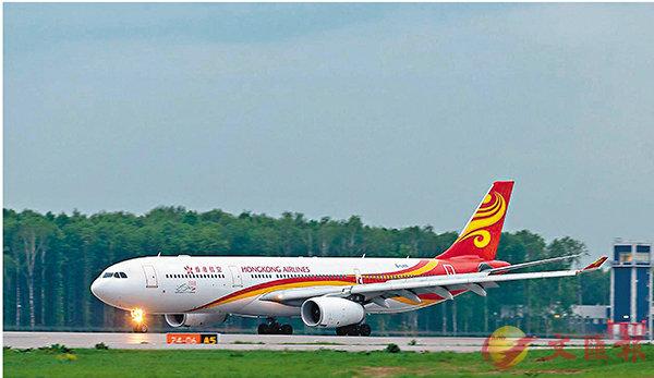 ■香港航空昨日稱有關其流動性緊張消息屬謠言,並保留採取適當行動權利。 資料圖片