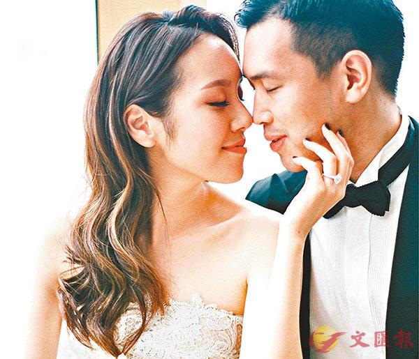 ■湛琪清將成為人妻。