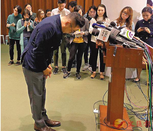 ■楊岳橋日前為「關鍵缺席」鞠躬道歉。 資料圖片