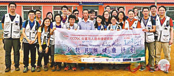 陳英凝創立少數民族農村健康計劃,曾到訪中國東北部。  中大供圖