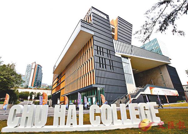 ■珠海學院校舍設計獨特,曾先後6次獲頒授建築設計獎項。校舍兩座大樓由天橋連接,設有全港唯一的橋上圖書館。  香港文匯報記者潘達文  攝