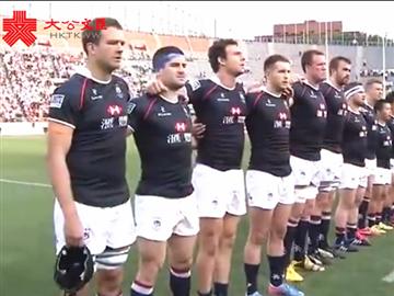 港隊超好嘢 | 香港欖球隊共唱國歌獲全場掌聲
