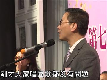 楊潤雄:相信校方能進行適當的國歌教育