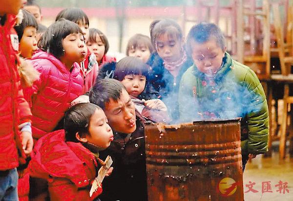 ■ 章站亮與孩子們一起生火。 網上圖片