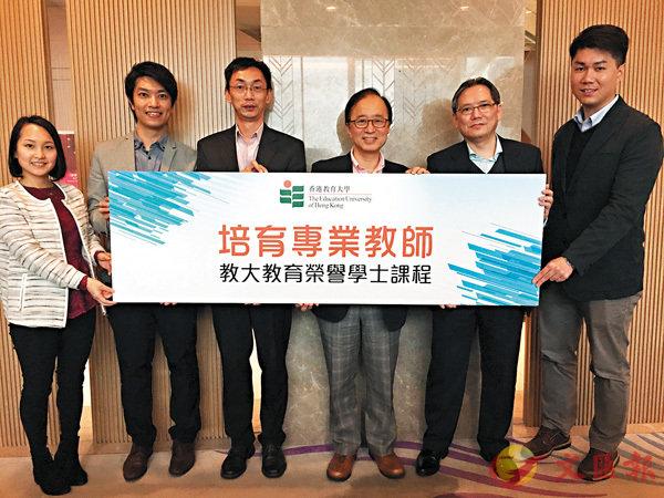 ■趙永佳(右三)表示,為配合世界潮流,故在不同課程滲入STEAM元素。香港文匯報記者詹漢基  攝