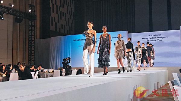 ■「一帶一路國際新生代時裝設計師巡演」最終站移師在珠海舉行