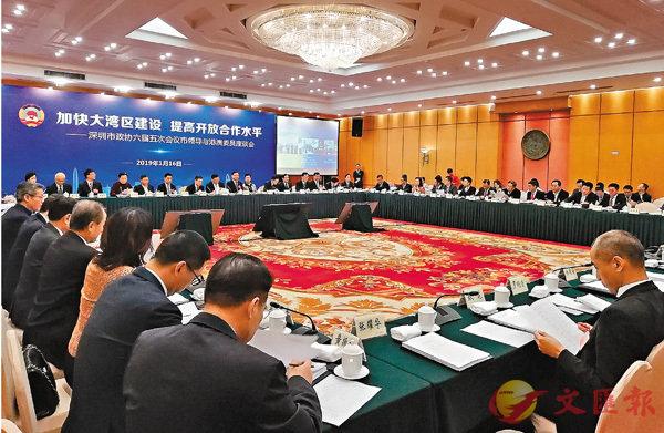 ■ 深圳市政協六屆五次會議昨日開幕。 香港文匯報記者李昌鴻  攝