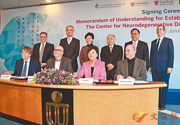 ■科大與哈佛大學、史丹福大學和倫敦大學學院相關單位合作成立「神經退行性疾病研究中心」。並將申請進駐100億的「Health@Inno」醫療科技平台。香港文匯報記者彭子文  攝