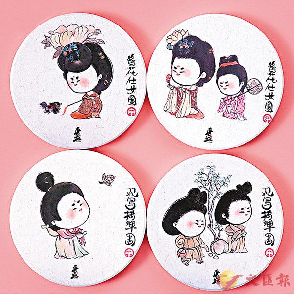 ■「唐妞」系列文創產品備受歡迎。香港文匯報陝西傳真