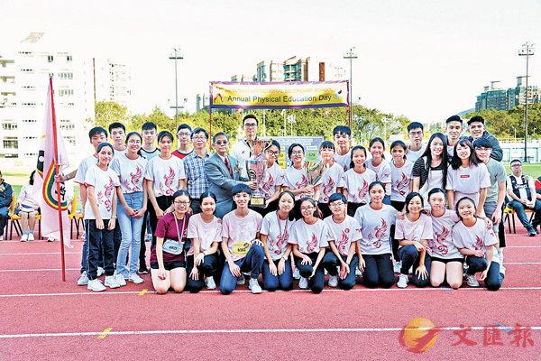 ■鄧顯中學早前舉行體育日,由明社奪得全場總冠軍「明德盃」。 學校供圖