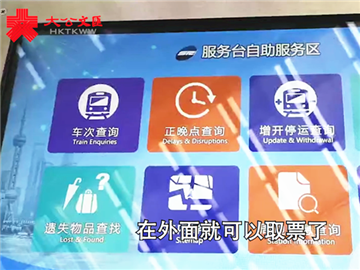 春運揭幕|上海虹橋乘客:人多但不擁擠 旅程智慧便捷