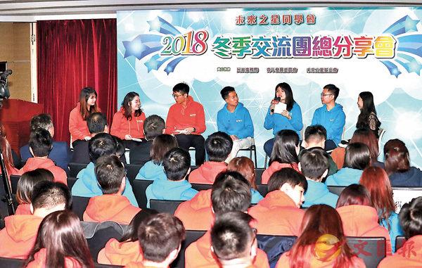 ■學生代表的真情分享、活動回顧視頻,將大家拉回到短暫而難忘的交流團時光。 香港文匯報記者彭子文  攝