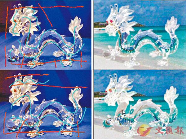 ■「交互式圖像編輯」技術可讓使用者在不需要使用藍幕或綠幕下,輕易勾勒圖像。 科大供圖