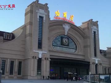 世紀一瞬 百年哈爾濱火車站奏響新春音樂會