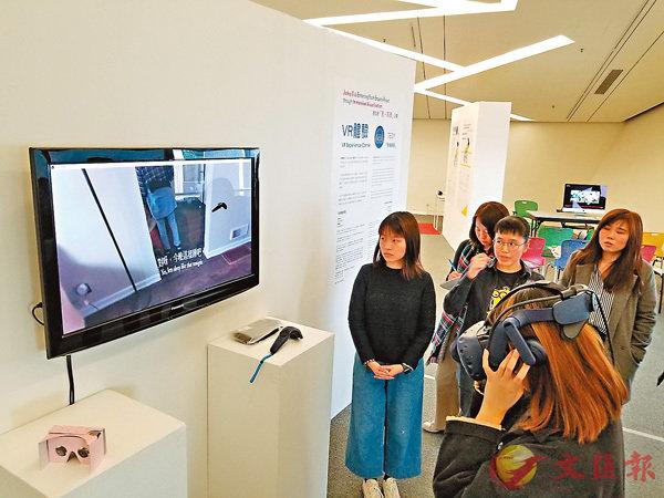 觀眾可透過VR虛擬實境眼鏡,感受主角美國之行的經歷。 香港文匯報記者姜嘉軒  攝