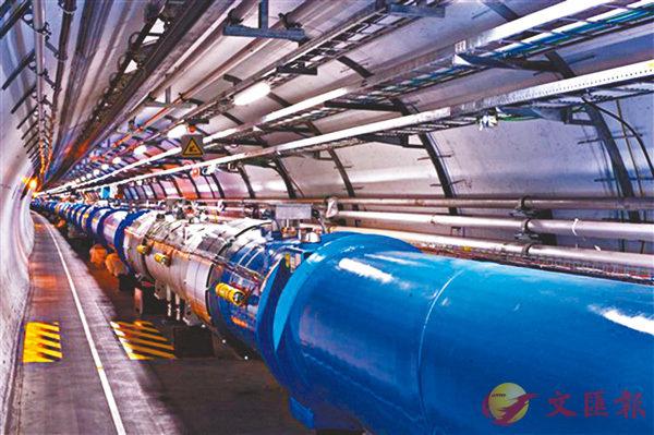 ■不少科學家也期望歐洲核子研究組織(CERN)的粒子加速器能夠找到組成黑暗物質的粒子。 網上圖片