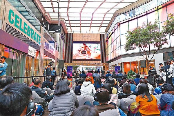 首場放映會於上周六舉行,播放了十齣以「激活.想像」為題的動畫作品。 公大供圖