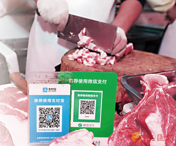 ■內地已普及使用支付寶,即便在街市買豬肉也可以。 資料圖片