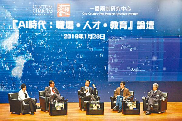 ■一眾嘉賓於台上分享對AI的真知灼見。香港文匯報記者曾慶威  攝