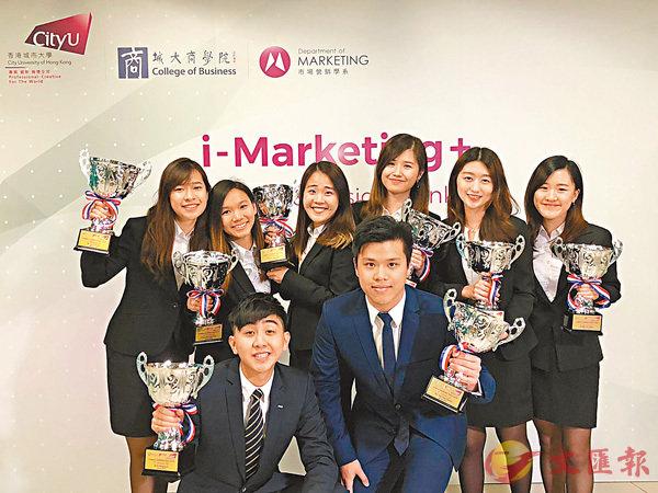 ■「傑出學生巿場顧問計劃」得獎學生