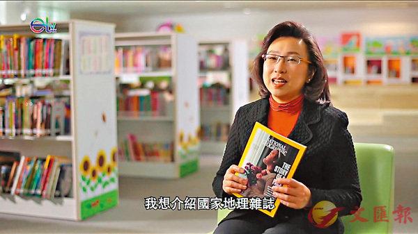 ■楊何蓓茵推介學生閱讀《國家地理雜誌》。 喜閱一生短片截圖
