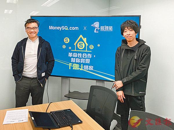 ■李根泰(左)稱,「裝修佬」平台客戶透過MoneySQ獲取裝修資金,可緩解資金短缺。黎梓田  攝